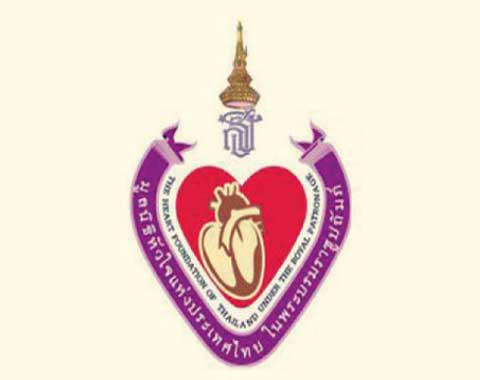 heart-foundation-of-thailand